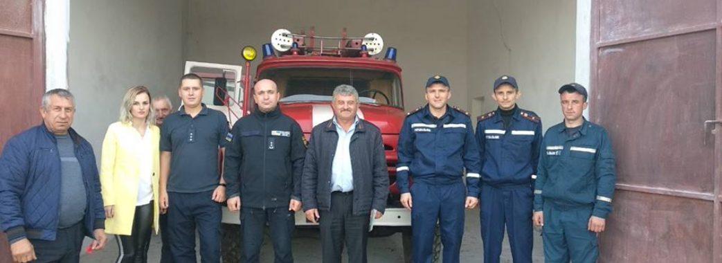 На Самбірщині запрацювала нова пожежна команда