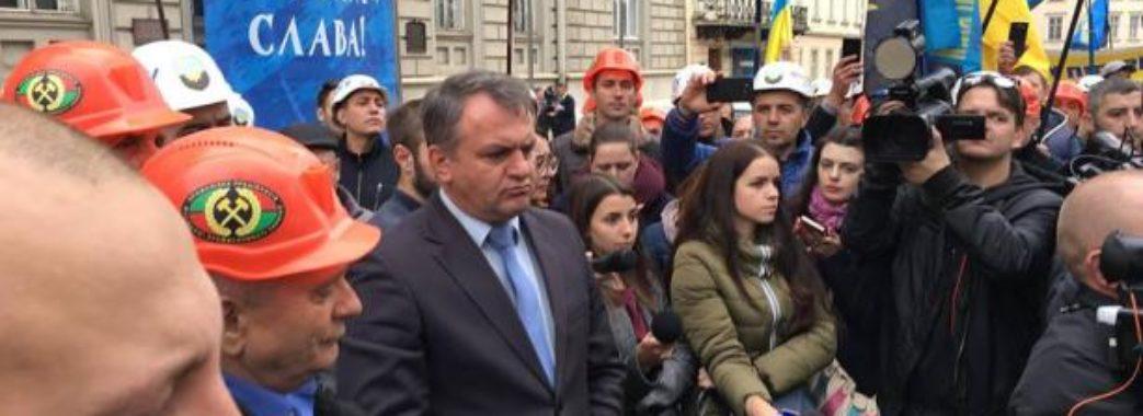 ЛОДА передасть звернення шахтарів в Уряд України