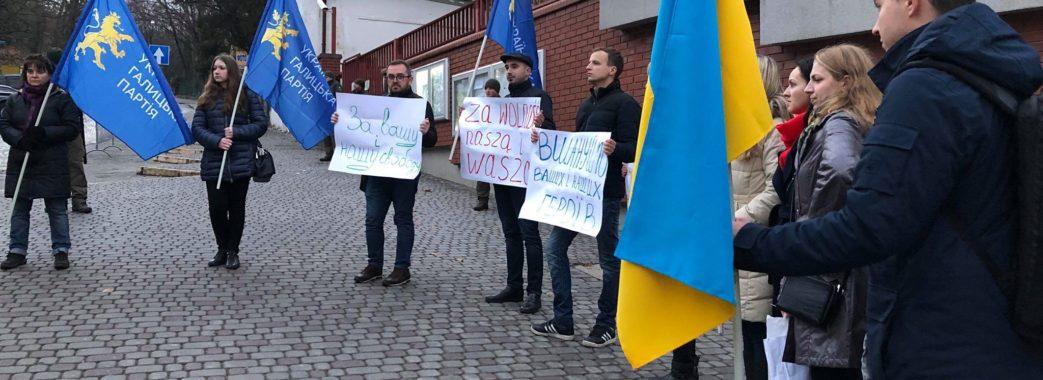 Львів'яни прийшли під польське консульство (фото)