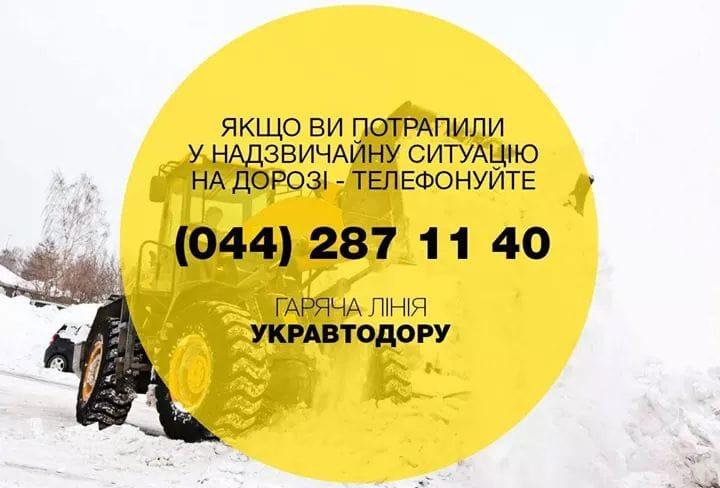 46195153_1568938346539410_7268833515385389056_n