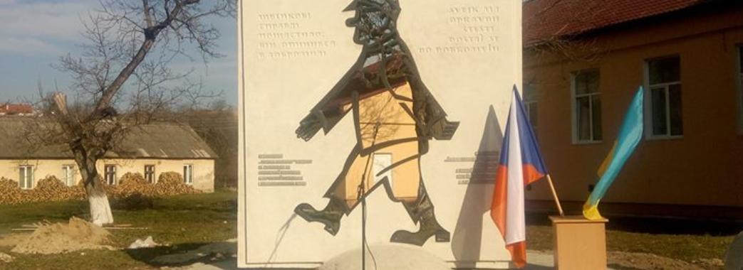"""На Старосамбірщині """"поселився"""" бравий вояк Швейк"""