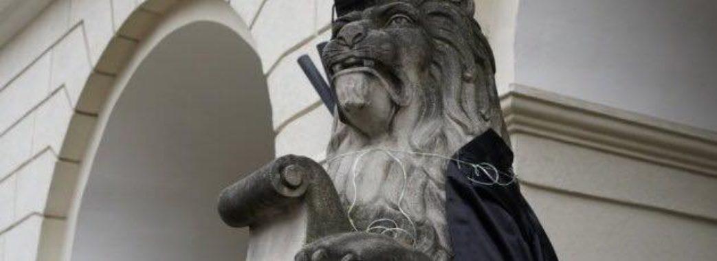 У Львові студенти одягнуть найбільшого лева
