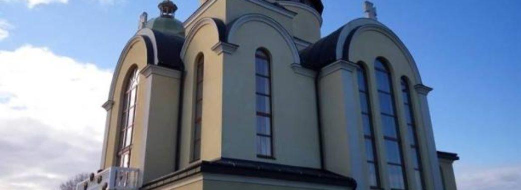 На Львівщині освятили новий храм