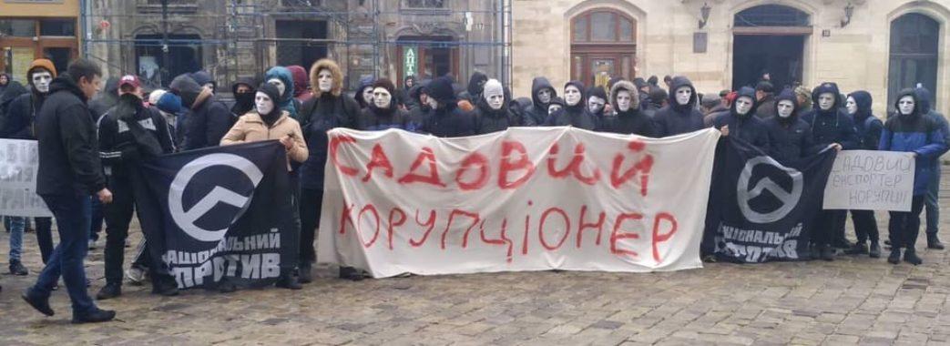 У Львові мітинг проти Садового