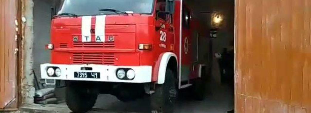 На Турківщині запрацювала сільська пожежна команда