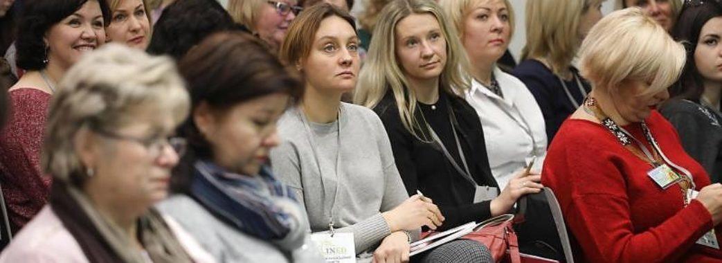 У Львові стартував другий день Форуму інноваційної освіти INED