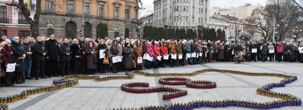 Як Львів відзначив 85-ту річницю Голодомору (фото)