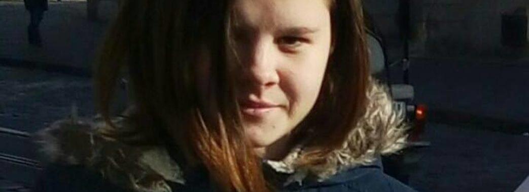 У Львові безвісти зникла 14-річна дівчина