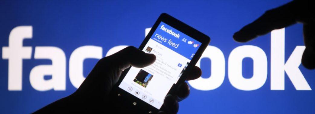 Глобальний технічний збій у Facebook