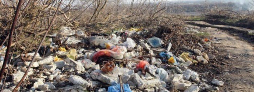 Екологи виявили ще два стихійні сміттєзвалища на Львівщині