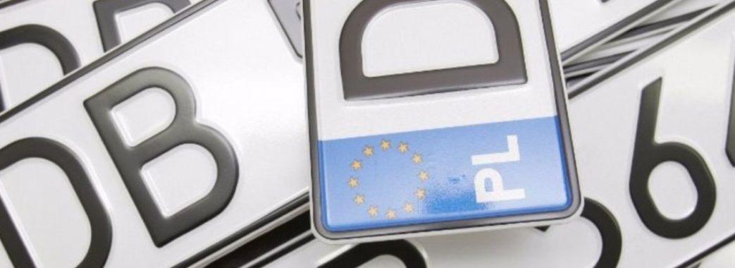 У Раді прийняли закон про єврономери