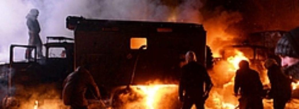 Держархів відкриє онлайн-виставку «Україна – країна нескорених»