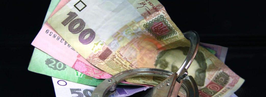 Украв у бабусі 57 тисяч гривень