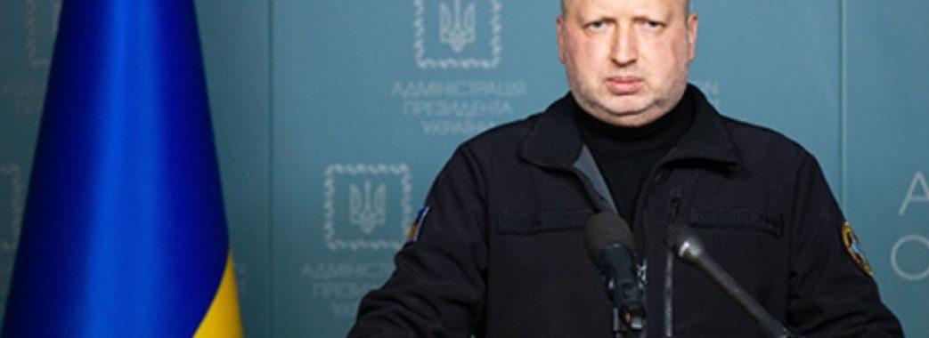В Україні розглянуть питання про оголошення воєнного стану