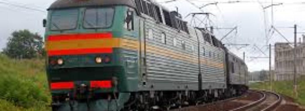 Ремонт на колії: частина поїздів тимчасово змінить графік