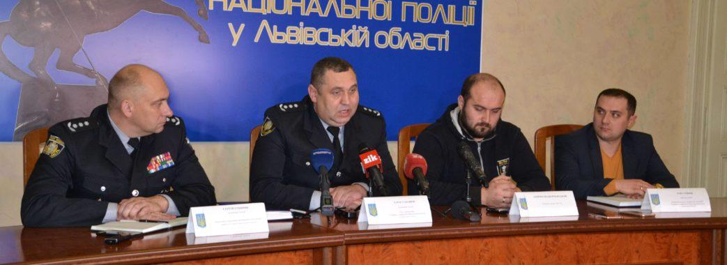 У Львові презентували поліцейський мобільний додаток My Pol