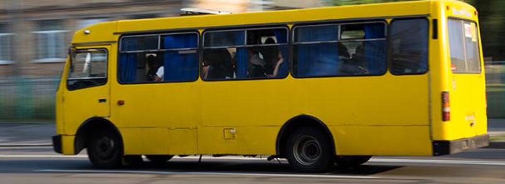 У Львові пропонують змінити схеми руху деяких автобусних маршрутів