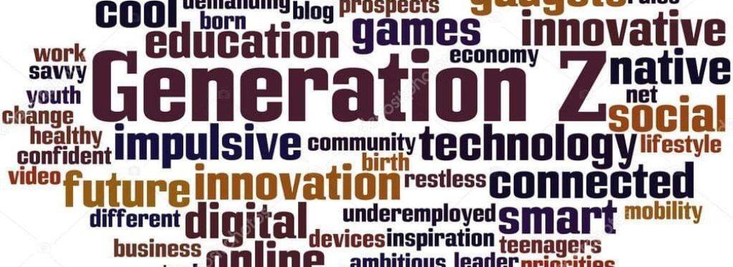 Юлія Лопушанська: «Яке воно, покоління Z?»