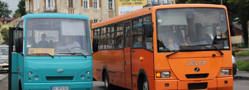 У Дрогобичі – нові тарифи на проїзд у громадському транспорті