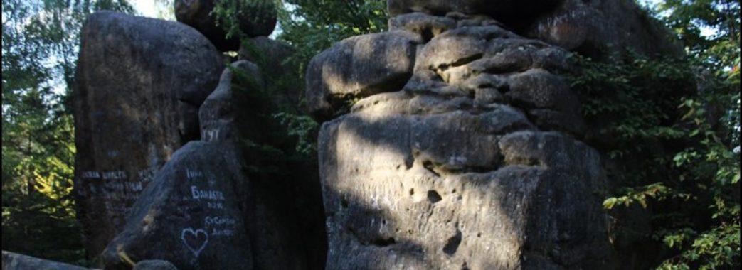 Як на Старосамбірщині можна пройти стежками князя Лева