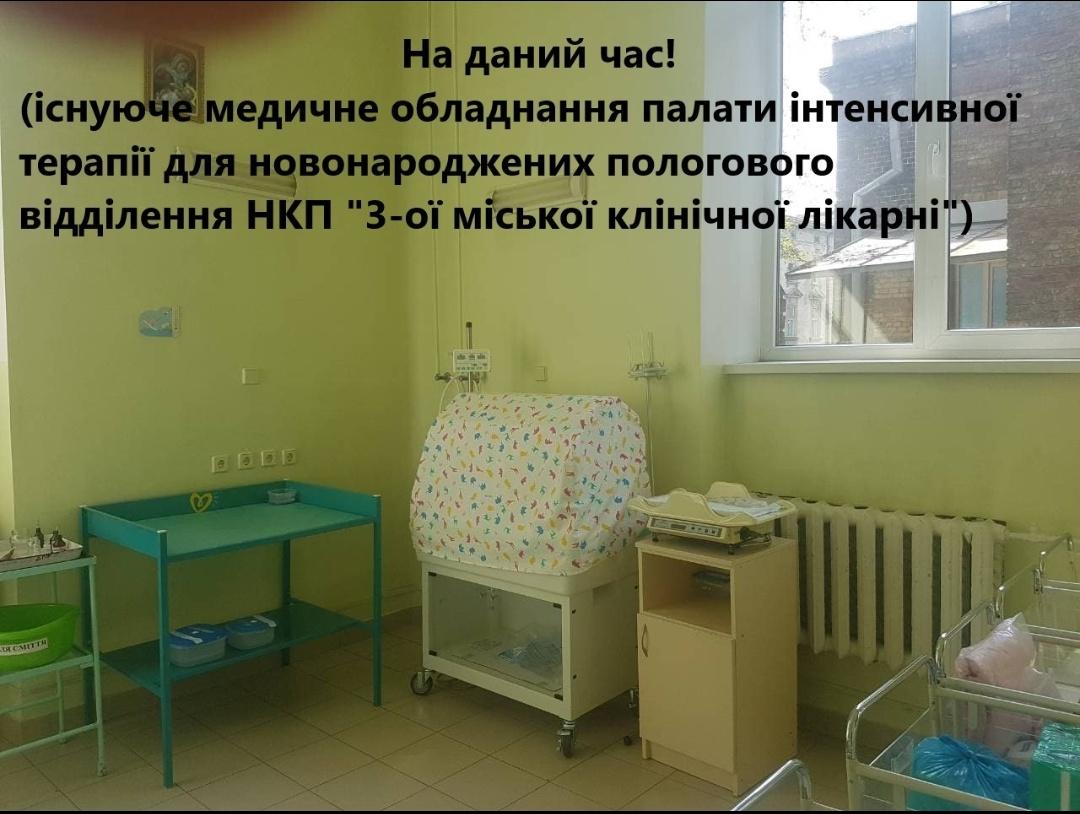 img_20181101_160253