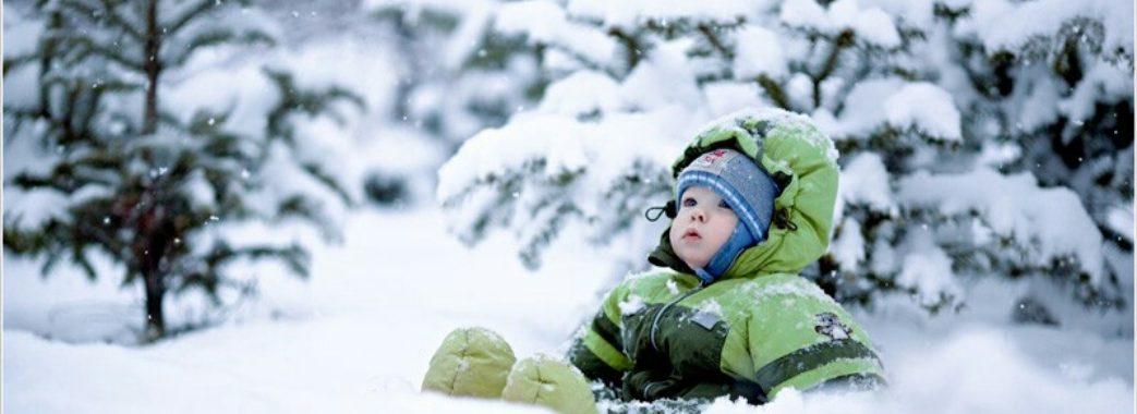 Синоптики попереджають про сніг та ожеледицю