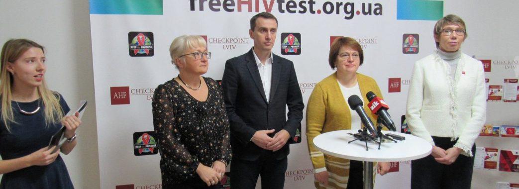 Відтепер у Львові можна зробити швидке тестування на ВІЛ
