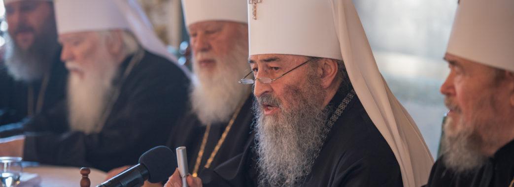 УПЦ МП не братиме участі у створенні автокефальної церкви