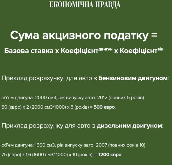 zapysaty-13