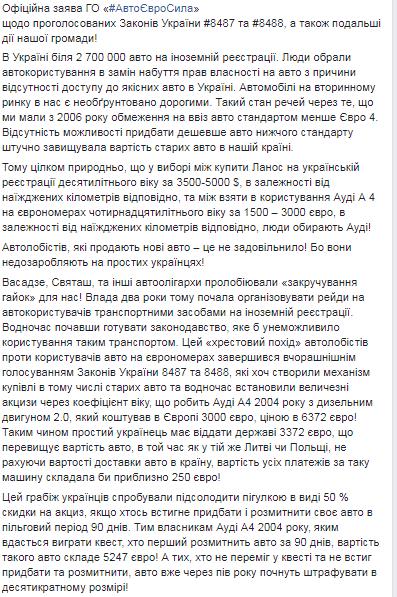 zapysaty-16