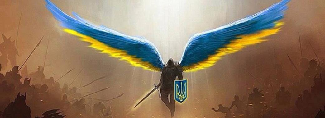 Як у Львові відзначатимуть День Гідності та Свободи