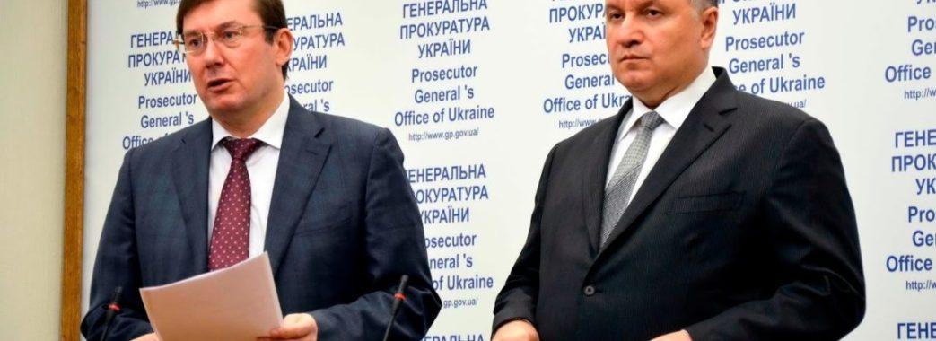 Вбивство Гандзюк: активісти вимагають відставки Авакова і Луценка