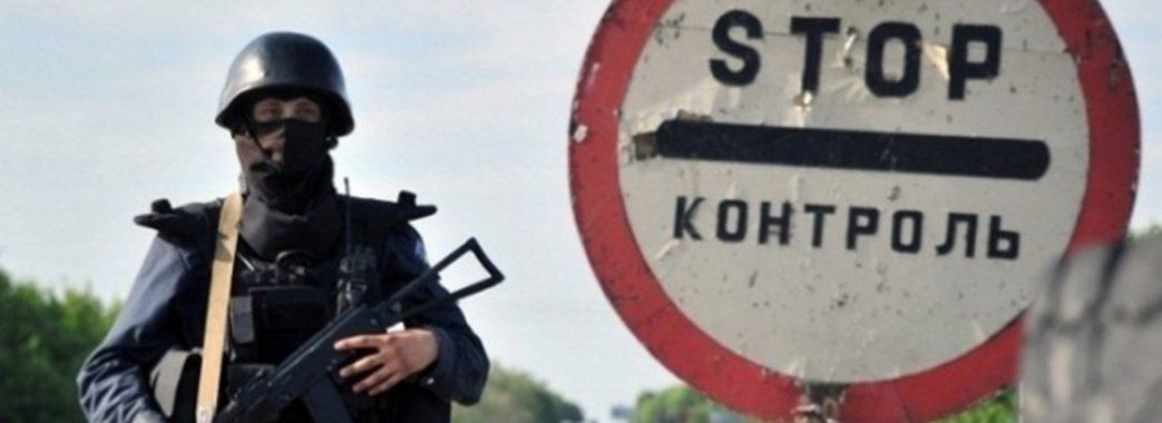 Українська Галицька Партія підтримала запровадження воєнного стану