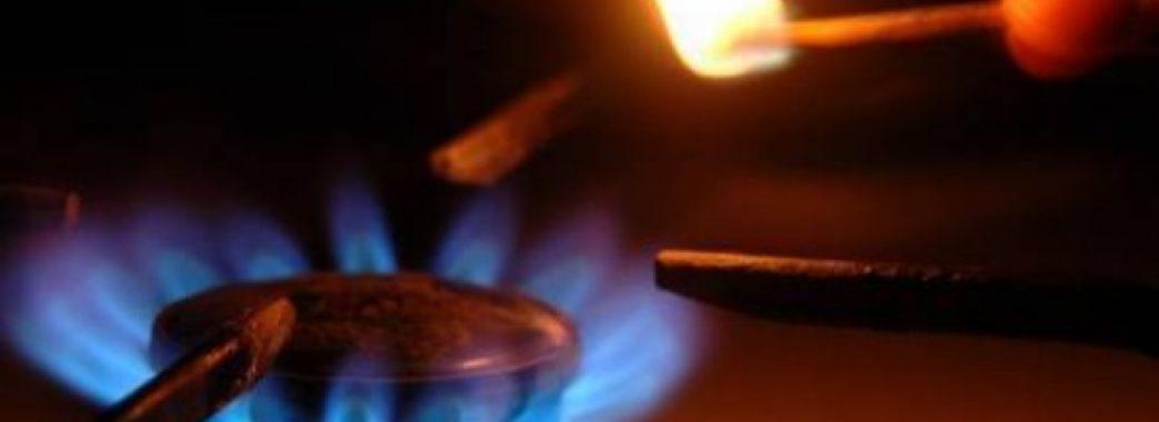 У Львові четверо осіб отруїлися чадним газом