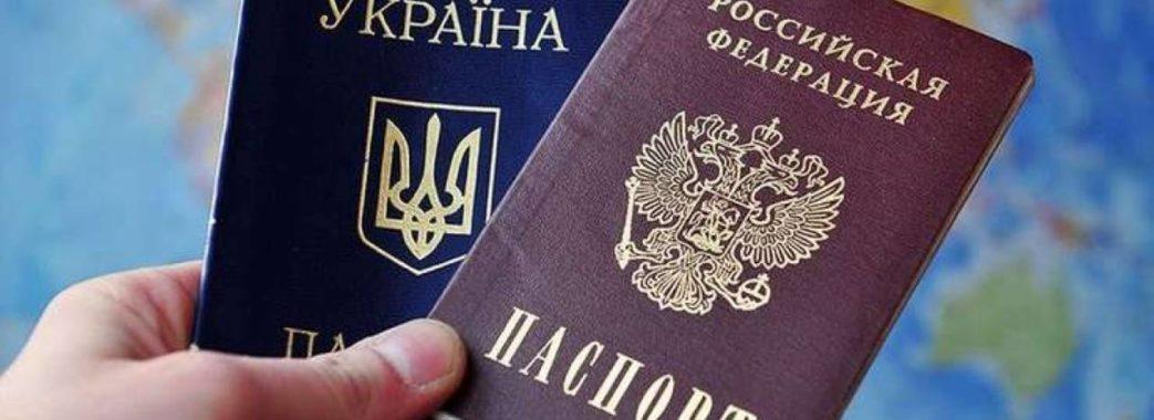 Скільки українських паспортів видали росіянам на Львівщині за рік