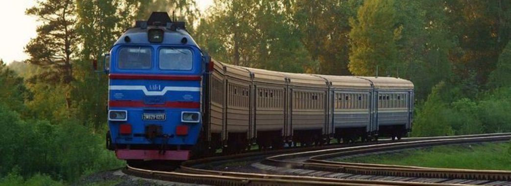 На Самбірщині під поїздом загинула жінка
