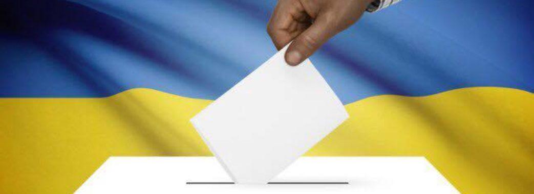 """ГО """"Люди Країни"""" запрошує до співпраці кандидатів на виборах в ОТГ"""