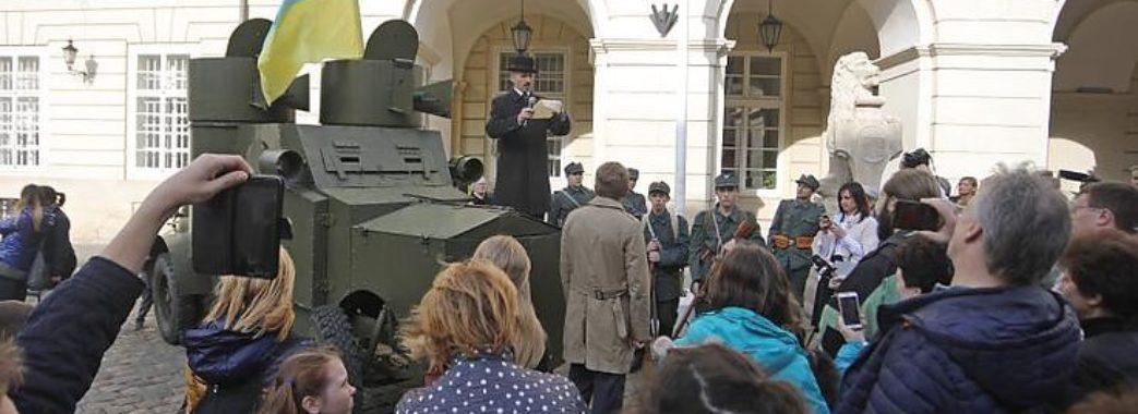 У Львові відзначають 100-річчя  створення ЗУНР