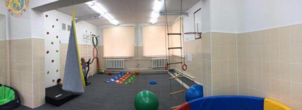 У Дрогобичі відкрили інклюзивно-ресурсний центр