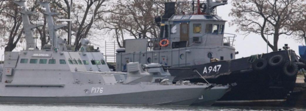 Один із полонених в Керчі моряків – мешканець Львівщини