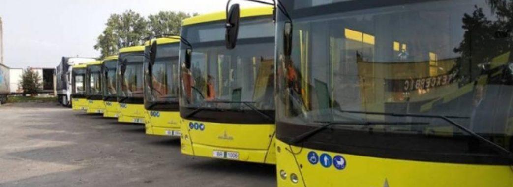 З 10 грудня в Брюховичі курсуватимуть два великі автобуси