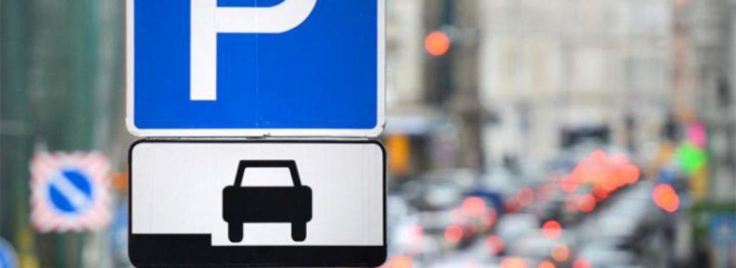 Інспектори з паркування виписали вже 37 постанов