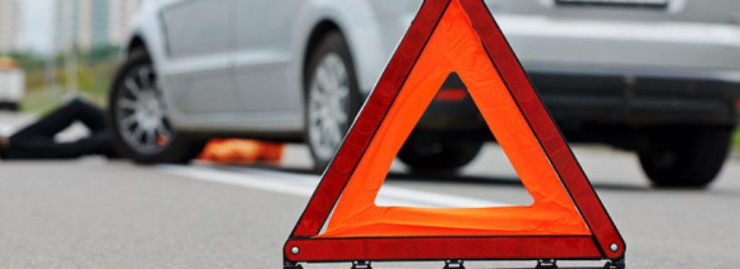 На Старосамбірщині водій збив пішохода і втік