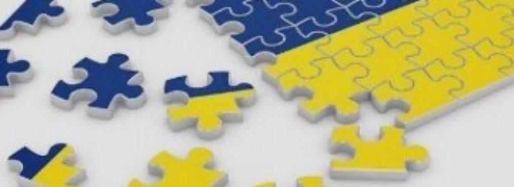 Гройсман перевірить чотирьох голів РДА Львівщини