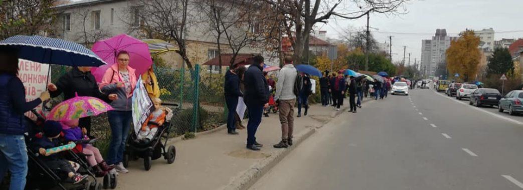 У Львові відбувся парасольний пікет