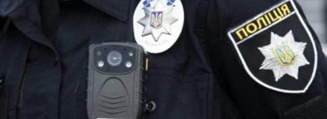 Міський голова Стебника просить збільшити кількість поліцейських в місті