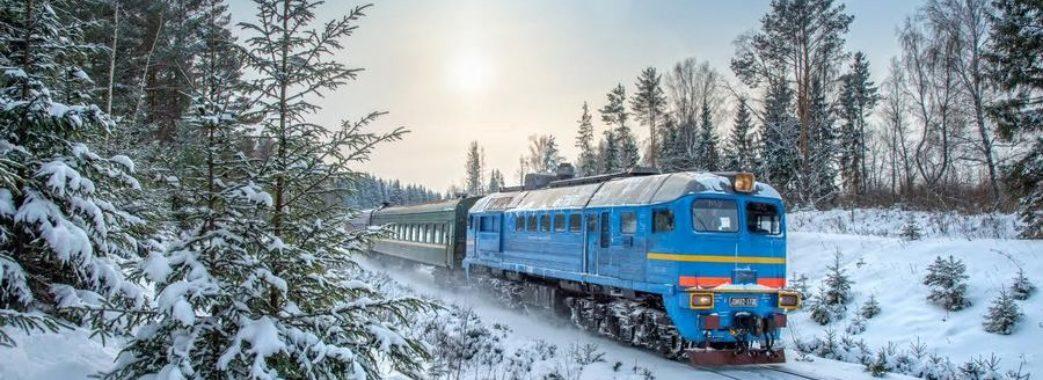 На зимові свята Укрзалізниця призначить додаткові поїзди