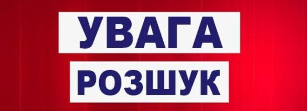 Не знає, хто і звідки: у Львові розшукують рідних дівчини (ФОТО)