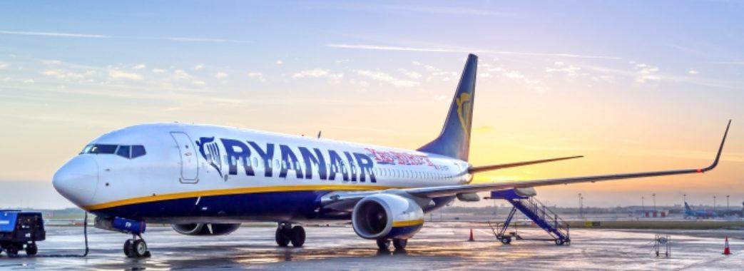 Полетіти зі Львова до Лондона можна за три євро