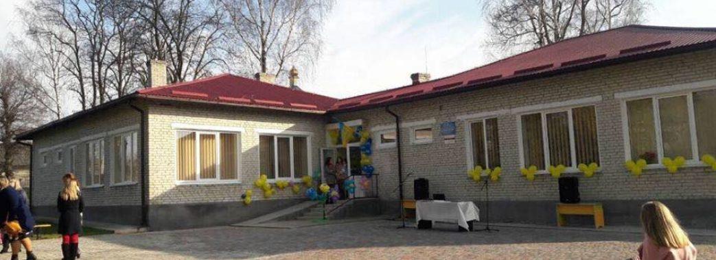 На Самбірщині відкрили новий садок